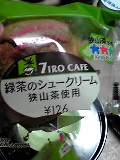 7IRO CAFE